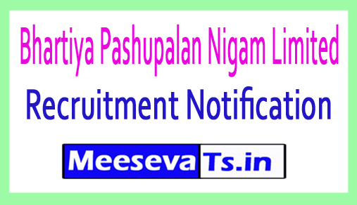 Bhartiya Pashupalan Nigam Limited BPNL Recruitment