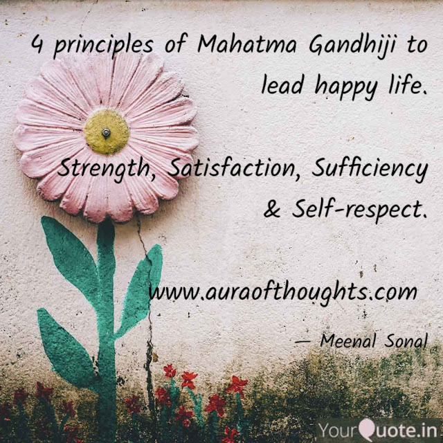 Inspirational Quotes of Gandhiji  - AuraOfThoughts