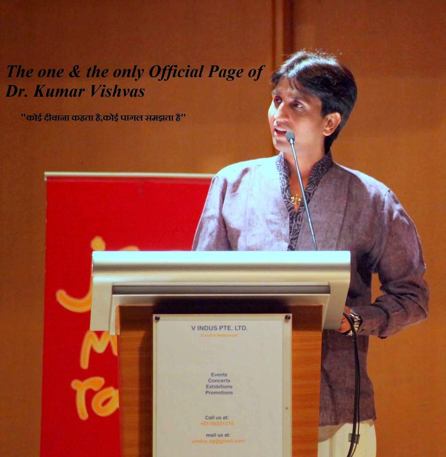 Dr Kumar Vishwas Shayari In Hindi Pdf