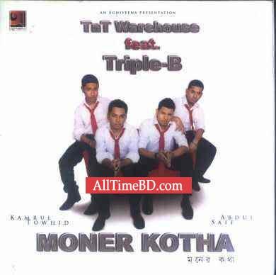 Moner Kotha by TnT Warehouse 2011 Eid album Bangla mp3 song free download