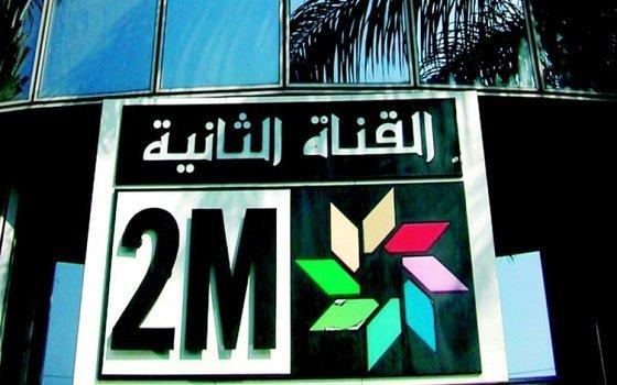 بعد إفلاسه..ملياردير إسرائيلي يقترب من شراء القناة المغربية الثانية 2M