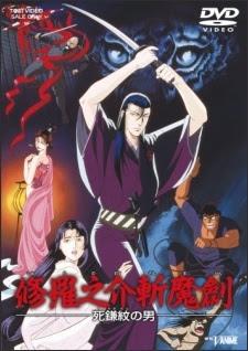 Shuranosuke Zanmaken: Shikamamon no Otoko (1990) Subtitle Indonesia [Jaburanime]