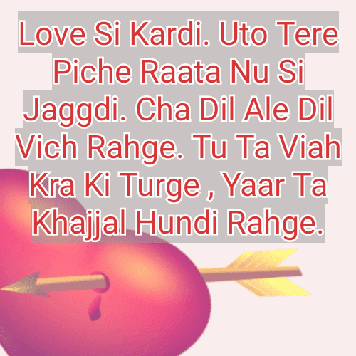 Punjabi whatsapp pic status For Boys Postive thoughts Romantic Fell Very sad Pic for whatsapp show On here writing by Funtop Shayar Collection