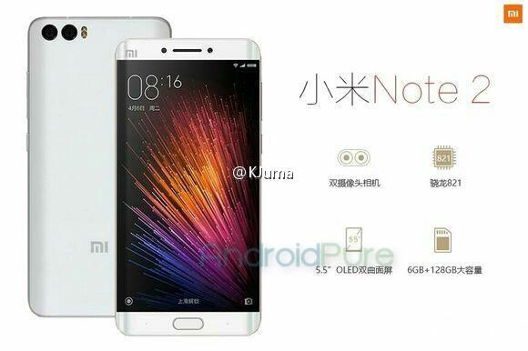 Xiaomi Mi Note 2 mendapat sertifikasi oleh 3C China