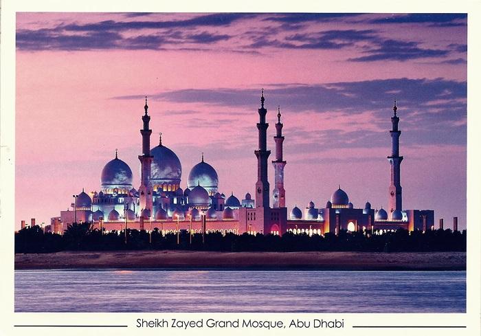 167. Abu Dhabi