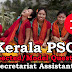 Kerala PSC Secretariat Assistant Model Questions - 18