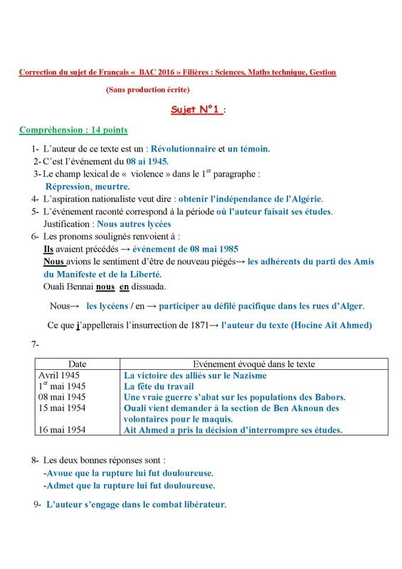 تصحيح موضوع  اللغة الفرنسية بكالوريا 2016 للشعبة العلمية