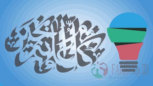 Belajar Cerdas Dari Safanah, Muslim Cerdas