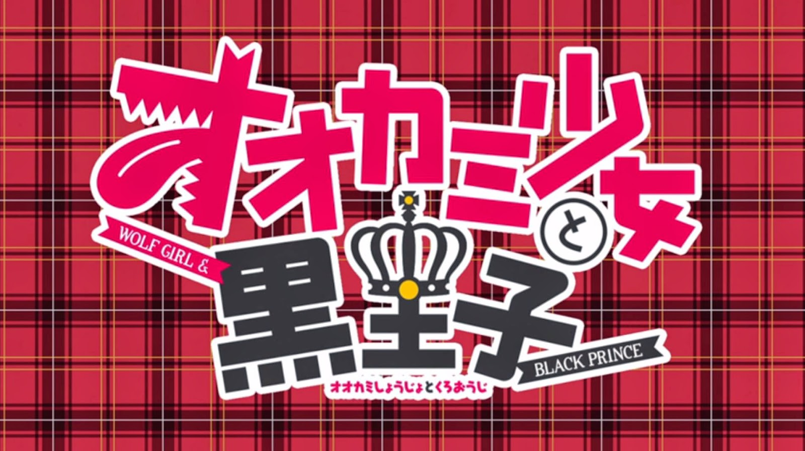 Ookami Shoujo to Kuro Ouji Subtitle Indonesia [Batch]