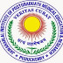 Jawaharlal Institute of Postgraduate Medical Education and Research-Vacancies