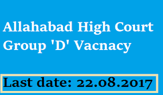 allahabadhihcourt.in group d vacancy 2017 2018
