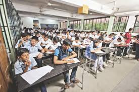 Government-High-School-Admission-Online-Application-2020-Bangladesh