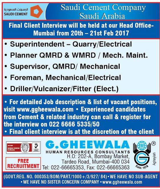 Jobs in Saudi Arabia at Gheewala