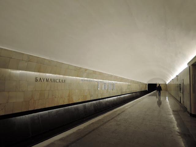 Станция метро «Бауманская»