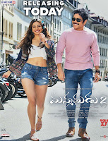 Manmadhudu 2 (2019) Full Movie Hindi Dubbed 720p HDRip ESubs Download