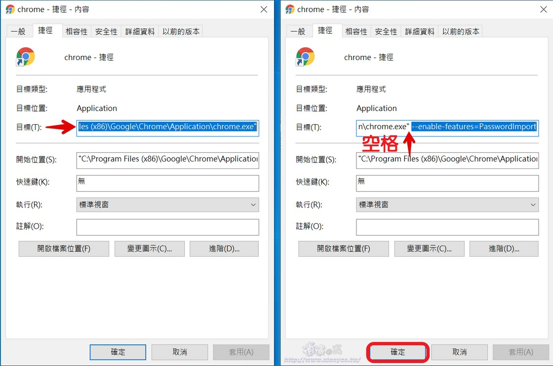 Chrome如何匯入密碼