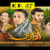 Udaari Episode 7 in HD - Pakistani Dramas Online