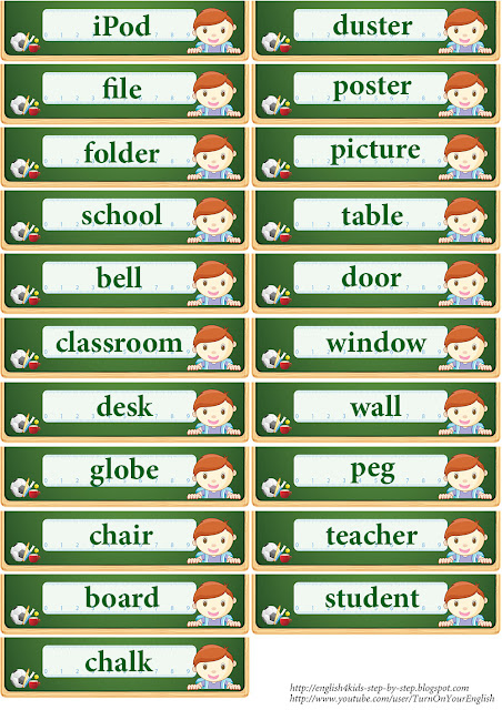 small cards for school vocabulary flashcards