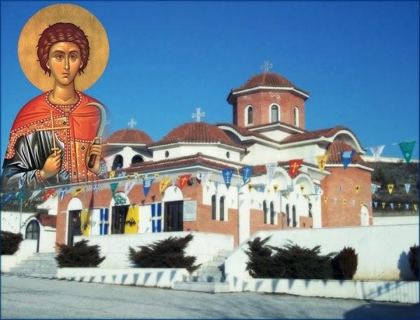 Η εορτή του Αγίου Μάρτυρος Τρύφωνος στη Νέα Λεύκη (ΠΡΟΓΡΑΜΜΑ)