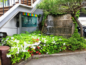 AKS Graduate Fellowship – Beasiswa Penelitian Non-Gelar di Korea Selatan