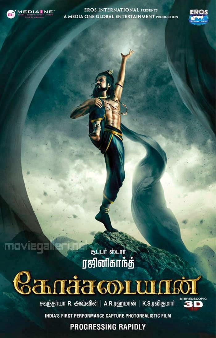 lovable images kochadaiyaan 3d movie posters