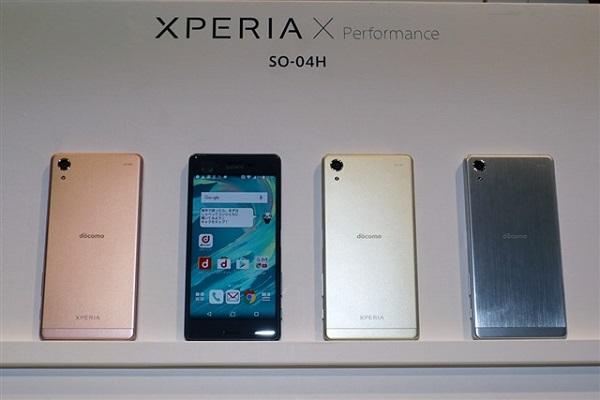 Unlock Sony Xperia X Performance sc04h docomo nhật bản chính hãng