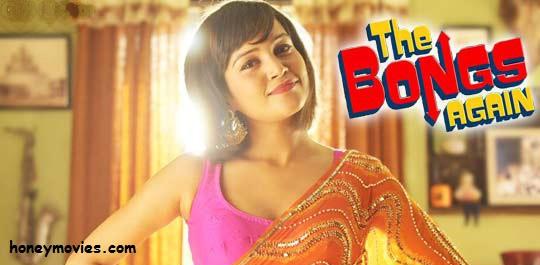 The Bongs Again (2017) Bengali Movie Download HD 720p