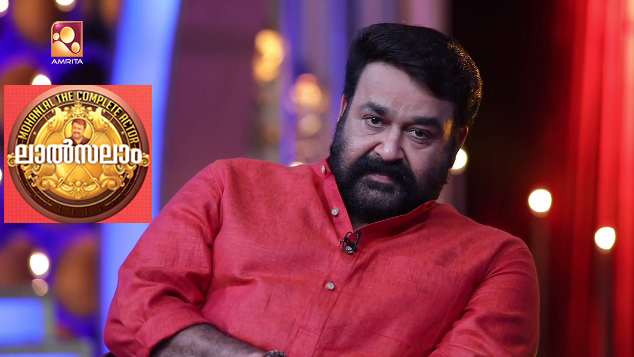 Lalsalam: Mohanlal's first Television show