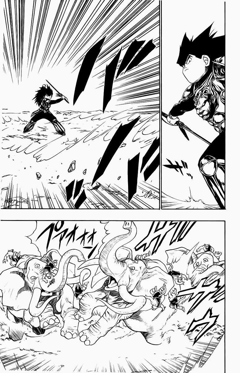Dragon Quest: Emblem of Roto chapter 29 trang 10