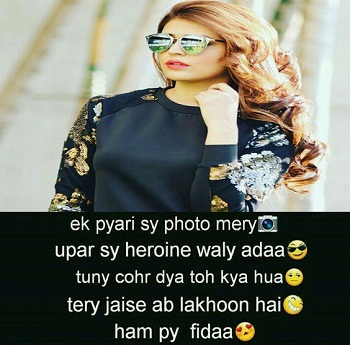 Awesome Attitude Profile Pic For Girls