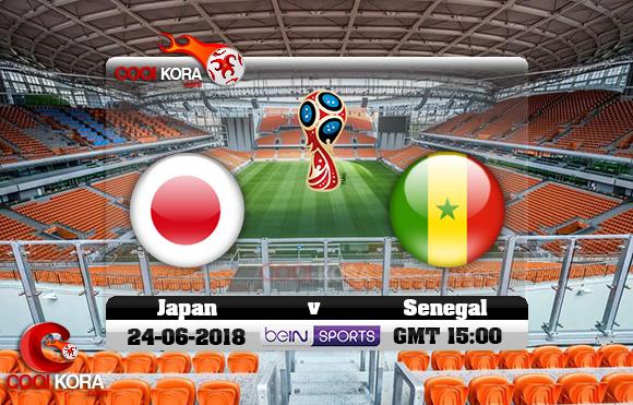 مشاهدة مباراة اليابان والسنغال اليوم 24-6-2018 بي أن ماكس كأس العالم 2018