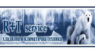 82f68f1d12c R+T service / Р+Т сервиз ООД | Хладилна и климатична техника - Вършец
