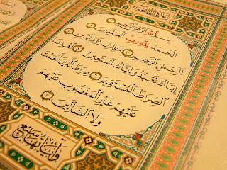 Irob Surat Al Fatihah Ayat 4