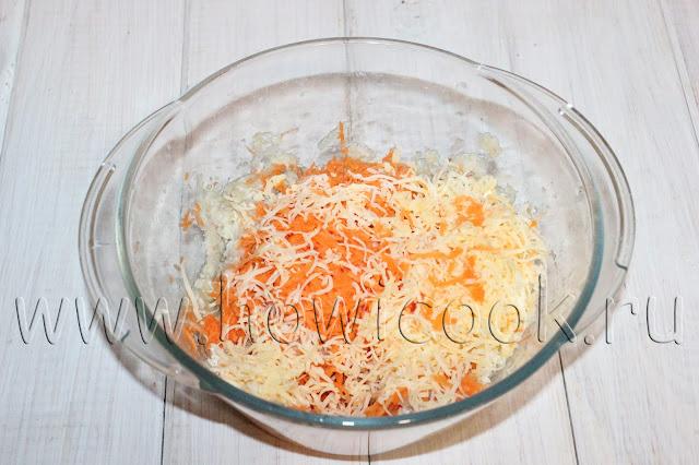 рецепт рыбных котлет с сыром и морковью с пошаговыми фото