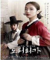 Sinopsis Film Korea The Sound of a Flower