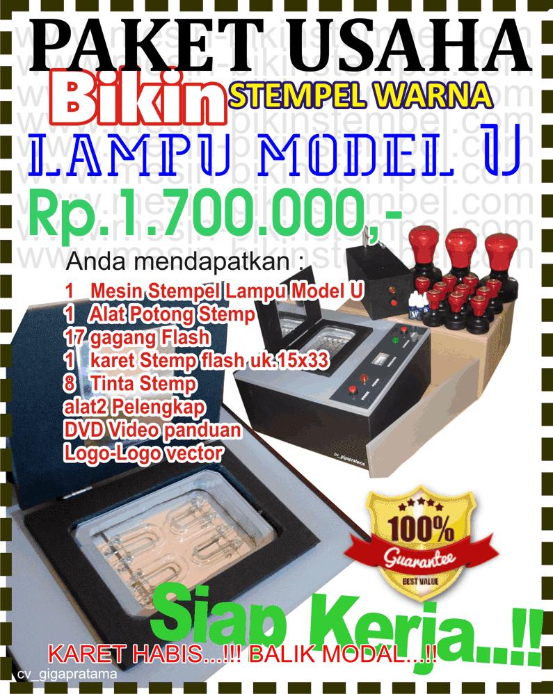 Mesin Stempel Warna Murah Flash Jumbo Paket Komplit Usaha Bikin Model Lampu U Lengkap