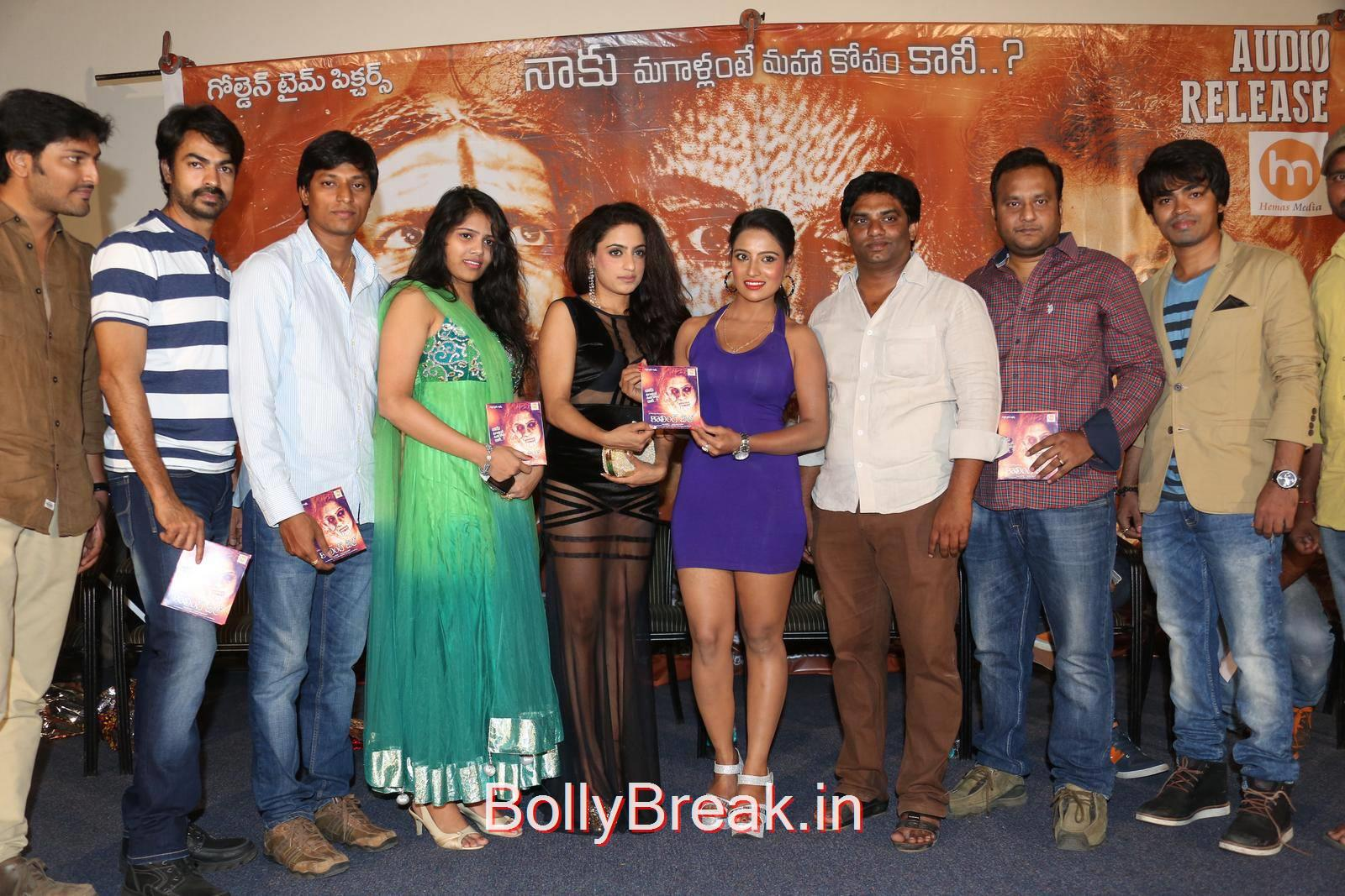 Ravi Varma-Calling Bell Cinema Audio Launch Stills, Lucky, Vriti Khanna,Mamatha Rahuth Hot Pics From Calling Bell Movie Audio Launch
