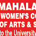 Mahalashmi Women's College of Arts and Science, Chennai, Wanted Assistant Professors