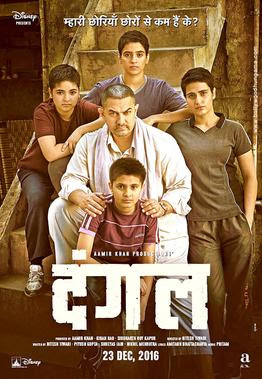Dangal is Aamir Khan 3rd Highest Grossing film of his career, Co-Actress Sonam Kapoor