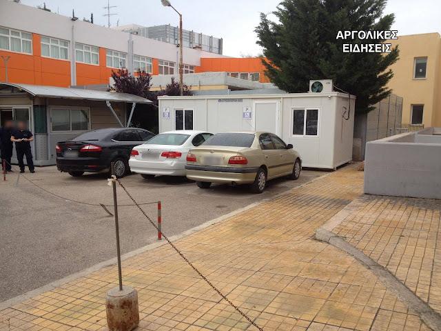 Απαράδεκτη κατάσταση στις θέσεις πάρκινγκ ΑμεΑ του Νοσοκομείου Άργους
