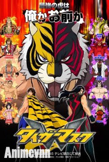 Tiger Mask W -  2016 Poster