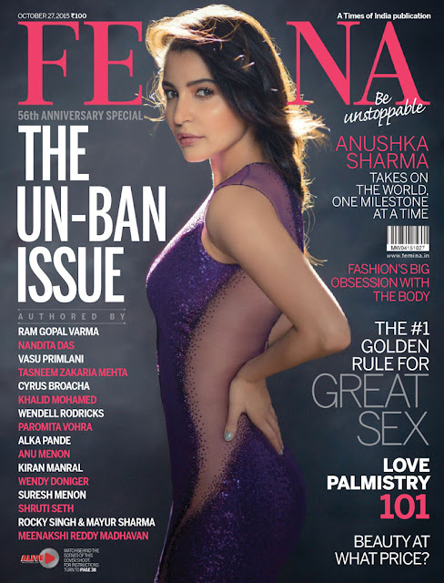 Anushka Sharma on Femina Cover October 2015