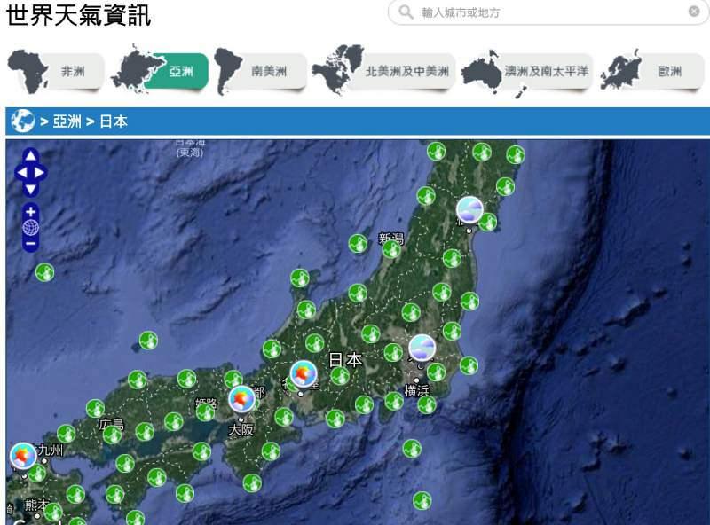 第一次親子國外自助旅行就上手圖文攻略!一起勇敢出走日本趣
