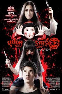 Đầu Thai - Rahtree Reborn (2009) | Full HD VietSub