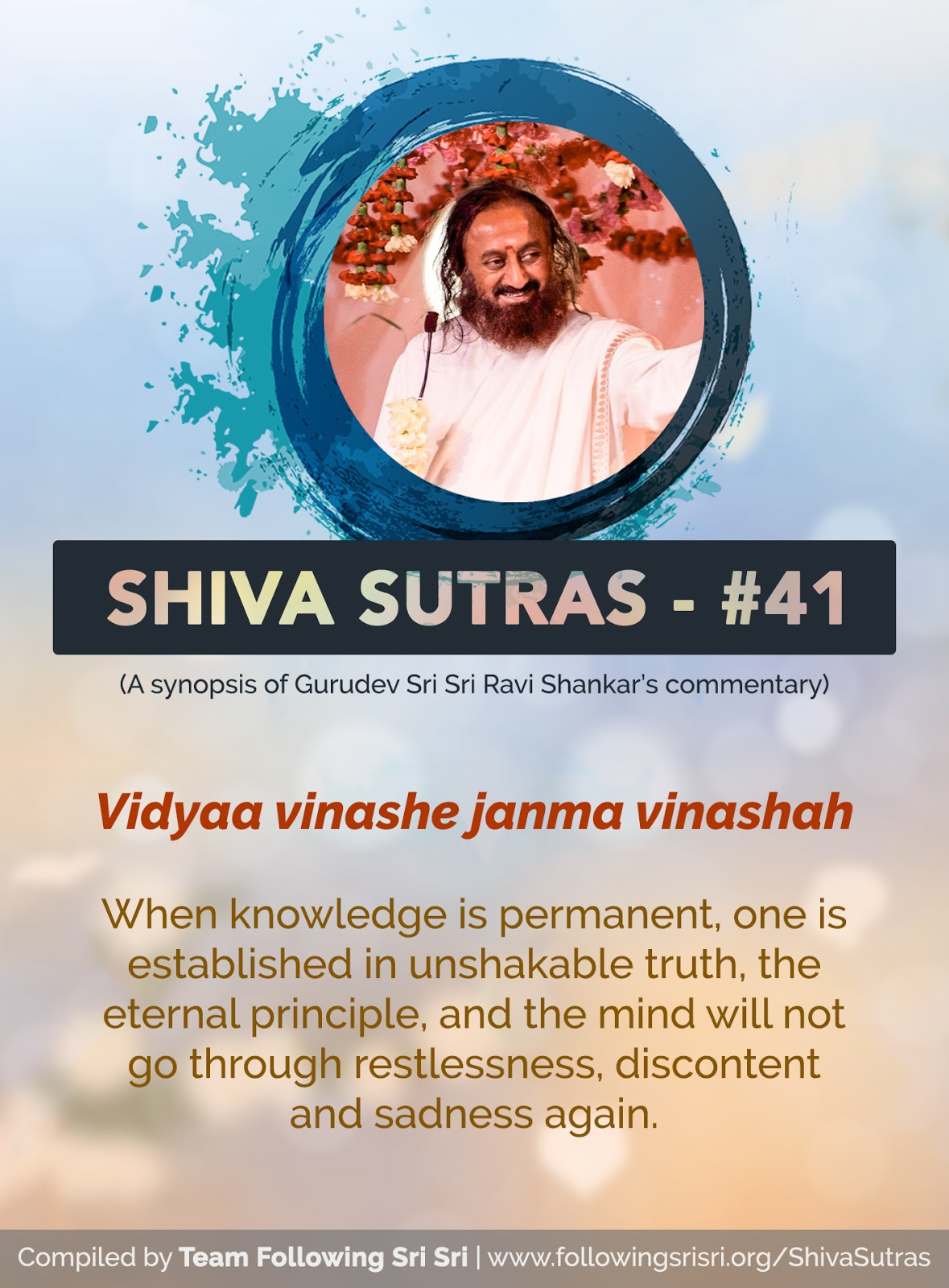 Shiva Sutras - Sutra 41