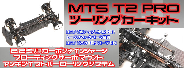 http://hirosaka.ocnk.net/product-list/5