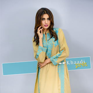 Clothes 2016, Clothes For Women, Pakistani Women Clothes, Summer Clothes.