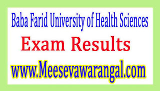 Baba Farid University of Health Sciences Diploma in Ophthalmic Techniques IInd Year 2016 Exam Results