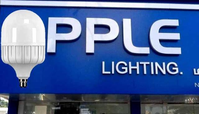 Opple, EcoMax, HPB LED, Opple LED Bulb, Opple Energy Saving Bulb