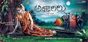 Atharillu Movie Posters-thumbnail-2